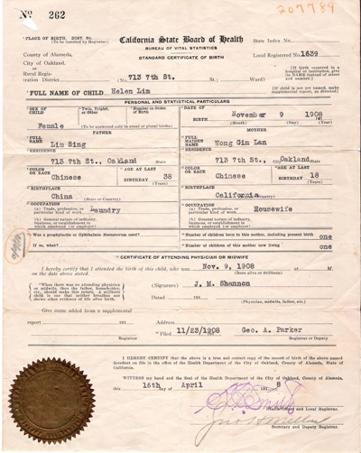 Lim family history helenjoung aunt helens birth certificate yelopaper Image collections